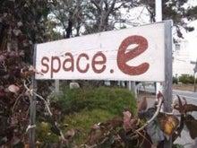 $手しごとギャラリーspace.e