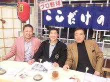 続☆プロ野球☆ここだけの話(^0^)/...