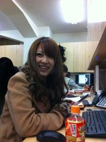 美人時計×北海道美人時計-まこ
