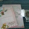 娘からのプレゼントの画像