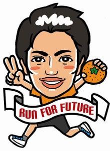 松山 ランニング教室 RUN FOR FUTURE