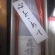 森伊蔵 1.8L 桐…
