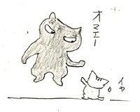 korokoroのブログ