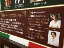 世界一のピッツァ職人 パシュクアーレ牧島の公式ブログ     『パシュブロ=ピッツァ職人の、愛のある日記』-__ 3.JPG__ 3.JPG