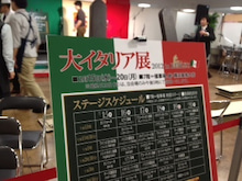世界一のピッツァ職人 パシュクアーレ牧島の公式ブログ     『パシュブロ=ピッツァ職人の、愛のある日記』-__ 1.JPG__ 1.JPG