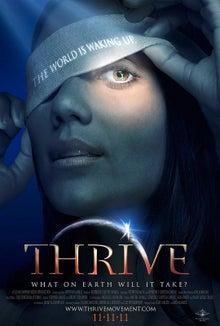 臆病者のempathy!-thrive