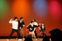 手話エンターテイメント発信ネットワークoioiのブログ-秀才
