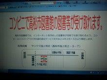 松本公継の 「うどん県 ええところあるんでぇ!」