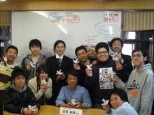 箱崎自由学舎えすぺらんさ