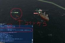 ボア=ハンコックの「今日もごばく日和」 【大航海時代オンライン】-赤毛のエイリークドイツ傭兵艦隊拿捕写真