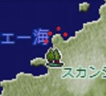 ボア=ハンコックの「今日もごばく日和」 【大航海時代オンライン】-スカンジナビア旅団