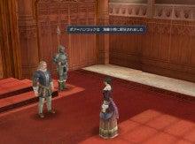 ボア=ハンコックの「今日もごばく日和」 【大航海時代オンライン】-少将なちゃった