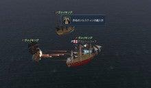 ボア=ハンコックの「今日もごばく日和」 【大航海時代オンライン】-赤毛のソルスティンの鎧(ヴァイキング)