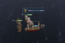 ボア=ハンコックの「今日もごばく日和」 【大航海時代オンライン】-侠気のカルルスェヴニの鎧(ノース武装艦隊)