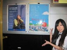 やたい劇場@ブログ