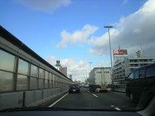 よこやんの看護記録-阪神高速