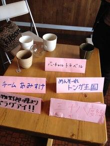 $新潟×朝活 ~勉強会・朝食会・朝カフェ~-チーム名