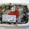 セブンイレブンの「青高菜と明太子の御飯」のセシウム。の画像