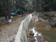楽園管理人アツシの絵日記-八曽遊歩道 改修工事 終了