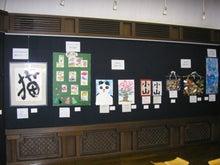 バーチャル展示会HYOGO!のブログ
