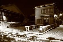 「ぎゃらりーたちばな」更新日記-雪の西見番