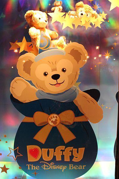 ダッフィー壁紙 東京ディズニーシー10thアニバーサリー ディズニー大好きブログ
