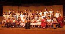 ♪Kato Music World~音楽は人を優しくする~クラシックからジャズまで多彩なレッスン&出張コンサート