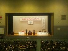 瓦川 ユミのブログ-20120219_102541.jpg