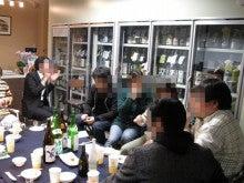 uemo-jizakeさんのブログ