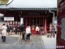 ヒーラー&クレアボヤント(透視能力者)~ BLUEMOMENT(中台 励)のブログ-箱根神社