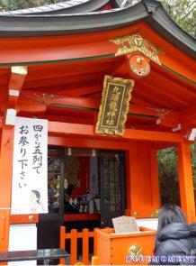 ヒーラー&クレアボヤント(透視能力者)~ BLUEMOMENT(中台 励)のブログ-九頭龍神社新宮(箱根神社)
