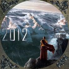 DVDラベル 2012  ぼちぼち日記