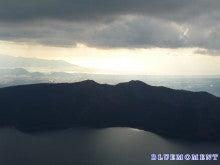 ヒーラー&クレアボヤント(透視能力者)~ BLUEMOMENT(中台 励)のブログ-駒ヶ丘山頂付近より芦ノ湖と街並みの先には相模湾2