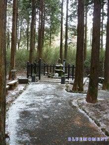 ヒーラー&クレアボヤント(透視能力者)~ BLUEMOMENT(中台 励)のブログ-万巻上人さんの墓
