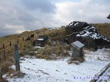 ヒーラー&クレアボヤント(透視能力者)~ BLUEMOMENT(中台 励)のブログ-箱根元宮前(駒ヶ丘山頂)