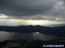 ヒーラー&クレアボヤント(透視能力者)~ BLUEMOMENT(中台 励)のブログ-駒ヶ丘山頂付近より芦ノ湖と街並みの先には相模湾