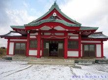 ヒーラー&クレアボヤント(透視能力者)~ BLUEMOMENT(中台 励)のブログ-箱根元宮(駒ヶ丘山頂)