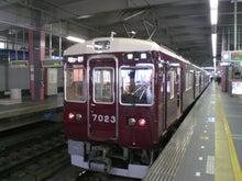 酔扇鉄道-TS3E2086.JPG