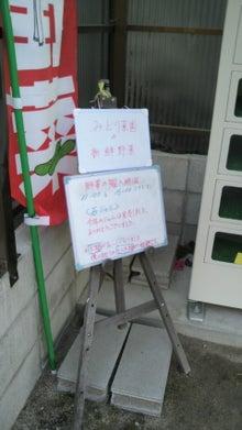 ファーマーyoshinoriのブログ