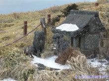 ヒーラー&クレアボヤント(透視能力者)~ BLUEMOMENT(中台 励)のブログ-箱根元宮(駒ヶ丘山頂付近)祀れたていた狛犬