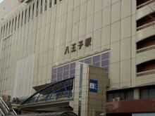 $下町まるかじり(?)