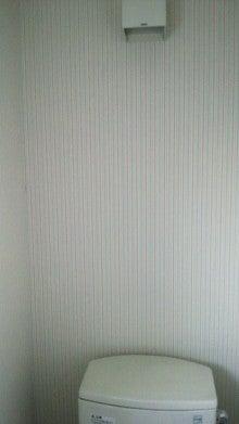 めめ子の野望-2012021917090000.jpg