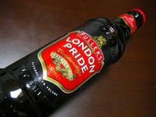 下戸でも美味しく飲めるビールはあるのか?-フラーズ・ロンドンプライド