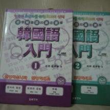 韓國語用書及TOPI…
