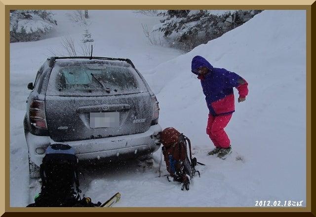 ロフトで綴る山と山スキー-0218_0935