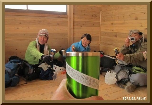 ロフトで綴る山と山スキー-0218_1206