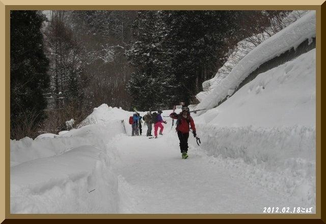 ロフトで綴る山と山スキー-0218_1302