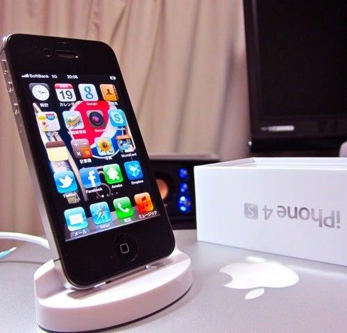 $∞最前線 通信-iPhone4S