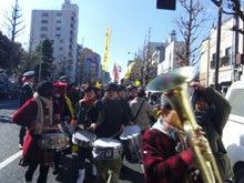 雨宮処凛オフィシャルブログ Powered by Ameba