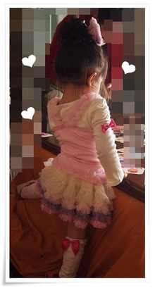 $My Little Princess